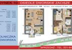 Dom w inwestycji Osiedle Dworskie Zacisze, Modlniczka, 95 m²   Morizon.pl   3761 nr2
