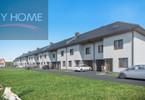 Morizon WP ogłoszenia   Dom na sprzedaż, Kobyłka, 93 m²   7216