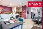 Morizon WP ogłoszenia   Lokal handlowy na sprzedaż, Warszawa Mokotów, 113 m²   1295
