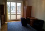 Morizon WP ogłoszenia | Mieszkanie na sprzedaż, Warszawa Śródmieście, 51 m² | 4851