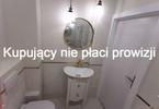 Morizon WP ogłoszenia | Mieszkanie na sprzedaż, Warszawa Młynów, 58 m² | 1772