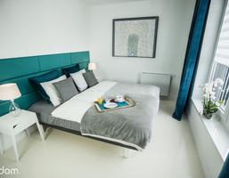 Morizon WP ogłoszenia | Mieszkanie na sprzedaż, Wrocław Stare Miasto, 44 m² | 7517