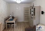 Morizon WP ogłoszenia | Mieszkanie na sprzedaż, Wrocław Grabiszyn-Grabiszynek, 44 m² | 6614
