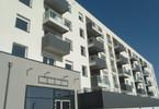 Morizon WP ogłoszenia | Mieszkanie na sprzedaż, Wrocław Jagodno, 64 m² | 3482