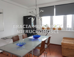 Morizon WP ogłoszenia | Mieszkanie na sprzedaż, Katowice Śródmieście, 60 m² | 5934