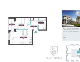Morizon WP ogłoszenia | Mieszkanie na sprzedaż, Warszawa Służewiec, 41 m² | 0994
