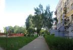 Morizon WP ogłoszenia | Mieszkanie na sprzedaż, Wrocław Kozanów, 73 m² | 6529