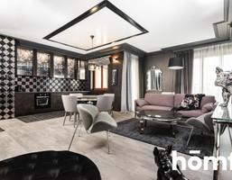 Morizon WP ogłoszenia | Mieszkanie na sprzedaż, Kraków Krowodrza, 78 m² | 5752
