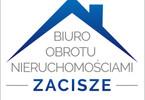Morizon WP ogłoszenia | Działka na sprzedaż, Serock Leśna/Dłużniewskich, 35530 m² | 5641
