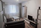 Morizon WP ogłoszenia | Mieszkanie na sprzedaż, Wrocław Borek, 36 m² | 7604