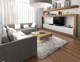 Morizon WP ogłoszenia | Mieszkanie na sprzedaż, Wrocław Swojczyce, 49 m² | 9049