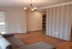 Morizon WP ogłoszenia   Mieszkanie na sprzedaż, Rzeszów Odrzykońska, 50 m²   6085