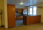 Morizon WP ogłoszenia | Mieszkanie na sprzedaż, Warszawa Górce, 116 m² | 4169