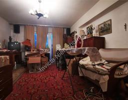 Morizon WP ogłoszenia | Mieszkanie na sprzedaż, Warszawa Wola, 74 m² | 4556
