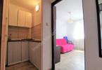 Morizon WP ogłoszenia | Mieszkanie na sprzedaż, Warszawa Bemowo, 30 m² | 6723