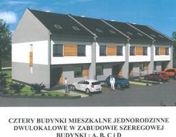 Morizon WP ogłoszenia | Mieszkanie na sprzedaż, Marki Akacjowa, 126 m² | 9549