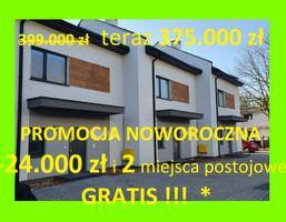 Morizon WP ogłoszenia   Dom w inwestycji Osiedle nad Strumykiem, Radzymin (gm.), 123 m²   0952