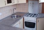 Morizon WP ogłoszenia | Mieszkanie na sprzedaż, Kielce Spółdzielcza, 47 m² | 1141