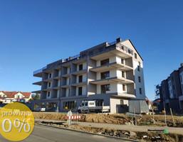 Morizon WP ogłoszenia   Mieszkanie na sprzedaż, Rzeszów Henryka Wieniawskiego, 57 m²   9851