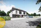 Morizon WP ogłoszenia | Mieszkanie na sprzedaż, Rzeszów Jana Wywrockiego, 71 m² | 4596