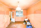 Morizon WP ogłoszenia | Mieszkanie na sprzedaż, Kraków Azory, 36 m² | 4892
