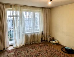Morizon WP ogłoszenia | Mieszkanie na sprzedaż, Warszawa Śródmieście, 42 m² | 3488