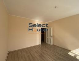 Morizon WP ogłoszenia | Mieszkanie na sprzedaż, Gdańsk Dolne Miasto, 44 m² | 2733
