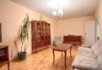 Morizon WP ogłoszenia | Mieszkanie na sprzedaż, Częstochowa Północ, 129 m² | 5393