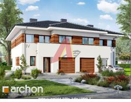 Morizon WP ogłoszenia | Dom na sprzedaż, Kraków Bieżanów, 140 m² | 6488