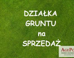 Morizon WP ogłoszenia   Działka na sprzedaż, Warszawa Stary Rembertów, 1258 m²   4289