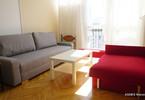 Morizon WP ogłoszenia | Mieszkanie na sprzedaż, Warszawa Śródmieście, 40 m² | 5644
