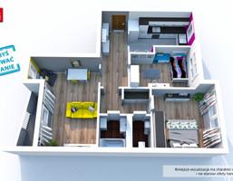 Morizon WP ogłoszenia | Mieszkanie na sprzedaż, Warszawa Jelonki Północne, 62 m² | 2218