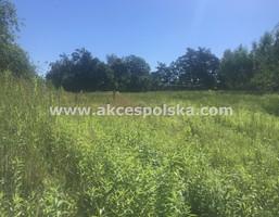 Morizon WP ogłoszenia | Działka na sprzedaż, Warszawa Augustówka, 5200 m² | 3358