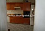 Morizon WP ogłoszenia | Dom na sprzedaż, Józefosław, 247 m² | 2897