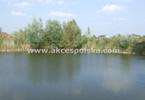 Morizon WP ogłoszenia | Działka na sprzedaż, Nowa Wola, 5186 m² | 9232