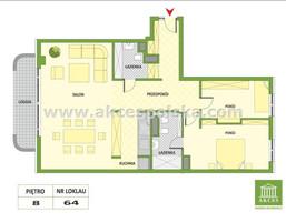 Morizon WP ogłoszenia | Mieszkanie na sprzedaż, Warszawa Sielce, 126 m² | 6976