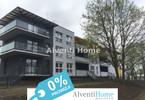 Morizon WP ogłoszenia | Mieszkanie na sprzedaż, Wrocław Fabryczna, 58 m² | 2834