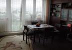 Morizon WP ogłoszenia | Mieszkanie na sprzedaż, Warszawa Ursynów Centrum, 69 m² | 3325