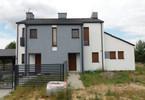 Morizon WP ogłoszenia | Mieszkanie na sprzedaż, Kamionki, 92 m² | 6674