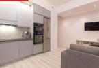 Morizon WP ogłoszenia | Mieszkanie na sprzedaż, Wrocław Fabryczna, 51 m² | 3206