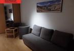 Morizon WP ogłoszenia   Mieszkanie na sprzedaż, Wrocław Krzyki, 49 m²   3144