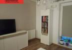 Morizon WP ogłoszenia   Kawalerka na sprzedaż, Wrocław Tarnogaj, 28 m²   3247