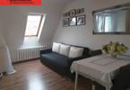 Morizon WP ogłoszenia | Mieszkanie na sprzedaż, Wrocław Oporów, 44 m² | 3251
