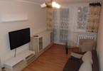 Morizon WP ogłoszenia | Mieszkanie na sprzedaż, Wrocław Popowice, 42 m² | 3246