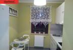 Morizon WP ogłoszenia | Mieszkanie na sprzedaż, Wrocław Maślice, 49 m² | 3277