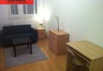 Morizon WP ogłoszenia | Mieszkanie na sprzedaż, Wrocław Nowy Dwór, 43 m² | 3254
