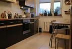 Morizon WP ogłoszenia | Mieszkanie na sprzedaż, Warszawa Bemowo, 47 m² | 4117