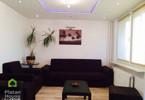 Morizon WP ogłoszenia | Mieszkanie na sprzedaż, Warszawa Bemowo, 46 m² | 4653