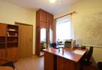 Morizon WP ogłoszenia | Mieszkanie na sprzedaż, Wrocław Stare Miasto, 34 m² | 5635