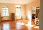 Morizon WP ogłoszenia | Mieszkanie na sprzedaż, Poznań Wilda, 93 m² | 7548
